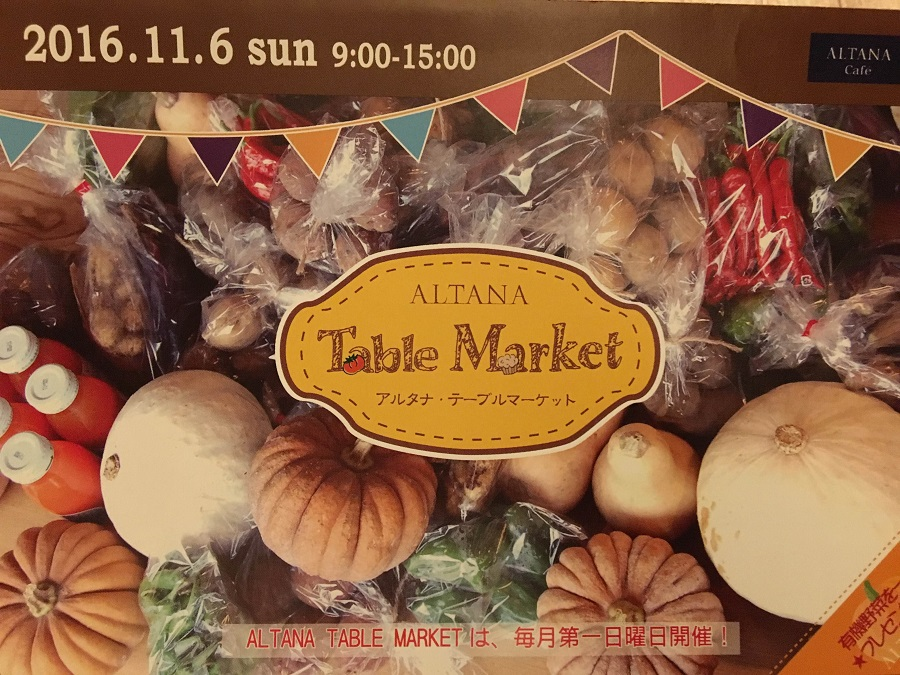 ALTANA Table Market