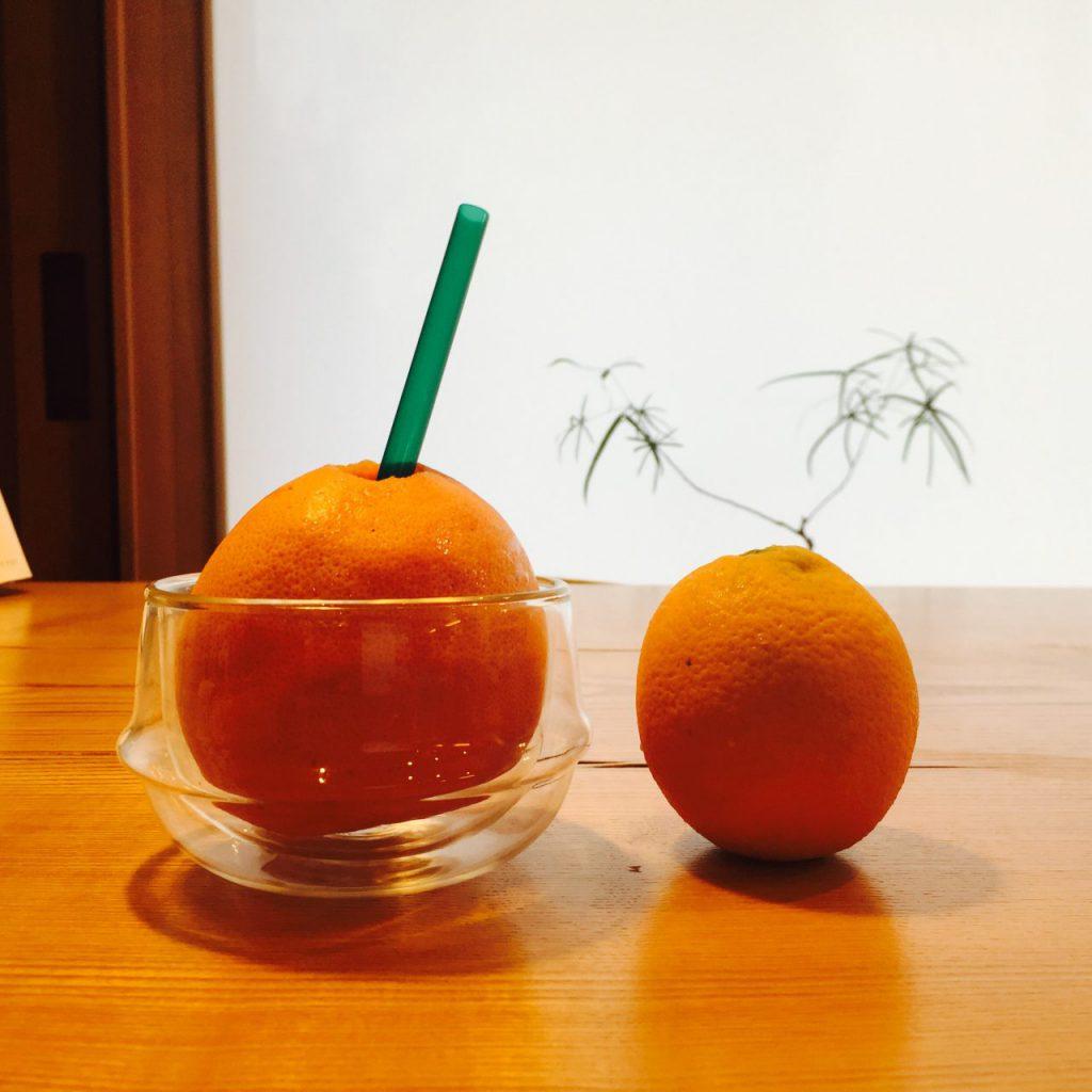 CAJYUTTA オレンジ・グレープフルーツ