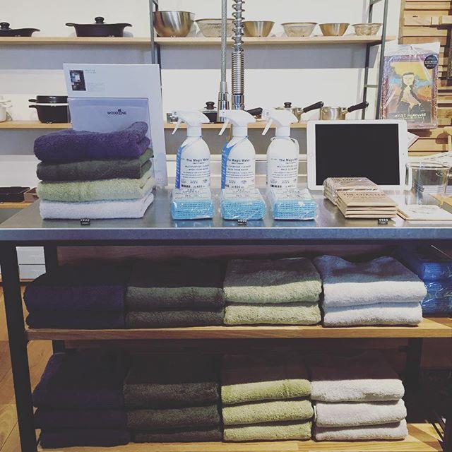 生活にはタオルも必要だ。 #100%cotton