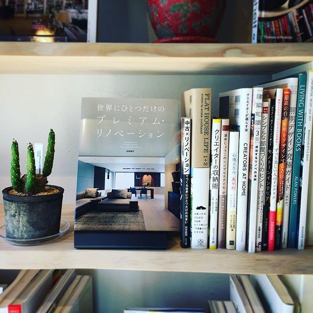 ハナレの本棚。 「部屋を考える」をテーマとした、インテリアにまつわる本を揃えています。 ハナレアルタナの営業は金、土、日、月11:00〜17:00。 アルタナカフェのハナレHANARE-ALTANA アルタナの丁度良い「しつらえ」-部屋を考える-お店。天然木テーブル・チェア・ソファ・キッチン・生活道具雑貨・本・グリーン・アート 富士市役所北 アルタナカフェ向かいopen!0545-51-8700