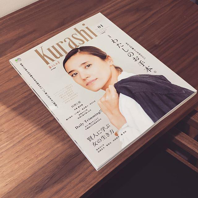 あの人の暮らしを学びたいー わたしのお手本。『KURASHI』創刊号、販売しています。 ハナレアルタナにも並ぶ「本当に頼れる生活道具」が掲載されています。 『KURASHI』創刊号 925yen+TAX STAUB ピコ・ココット ラウンド 直径22cm ・チェリーレッド 30,000yen+TAX ・グレー 30,000yen+TAX ・グランブルー 31,000yen+TAX