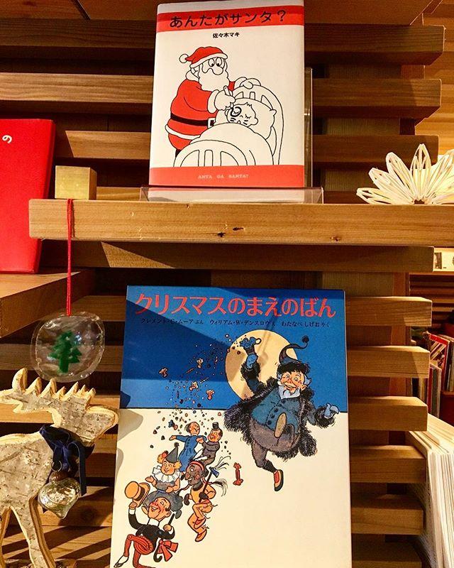 写真中央左側にあるのはクリスマスツリーのオーナメント! 沼津市にある「カフェ&ギャラリー フラン」で開催中のsouvenirs de noelで購入してきました。 鈴木健司さん 田村明彦さん 長谷川ジェット・あきこさん すぎやまりえさん 三木美沙さん 深澤友紀さん達の作家さんが贈るクリスマスの贈り物にもピッタリの作品がいくつもありましたよ!(ブローチや洋服、イラスト、コラージュ、流木を使った作品等)また会場には作品を制作した作家さんもいるので実際にお話を聞きながら作品の説明をしてもらう事も出来ますよ! このオーナメントは三木美沙さんのクリスマスオーナメントです。 12月14日(木)〜12月17日(日)までの期間限定なのでご興味のある方は見に行ってくださいね(^^) #作品12/15fri. 本日も10:00〜オープン中! 10:00-17:00カフェタイム 11:00-15:30ランチタイム