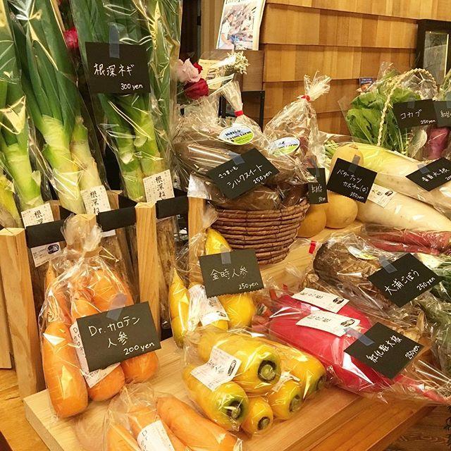 本日12月3日(日)9:00〜15:00 「テーブルマーケット」開催します! 新鮮な無農薬有機野菜や様々なお店の拘りの品が並びます。数に限りがありますのでお早めに(^^)