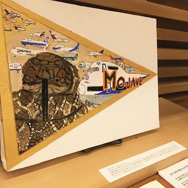 アルタナカフェは本日3月15日(木)臨時休業となります! アーブル美術館 「干支と旅と想いで」 写真は干支の巳をモチーフにした作品!