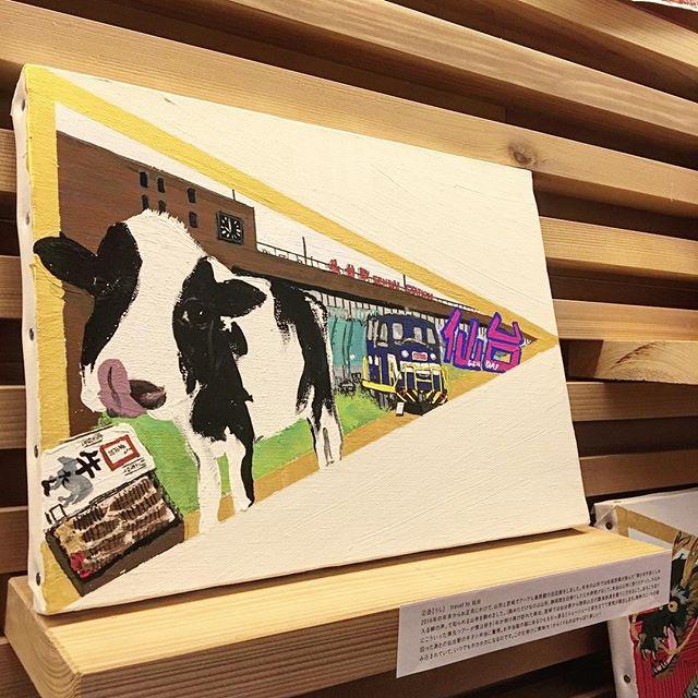アーブル美術館 「干支と旅と想いで」 写真は干支の牛をモチーフにした作品で背景は仙台! 仙台といえば牛タン! 牛タンとご飯の相性は言わずもがな!仙台に行った際には牛タンを堪能したいものですね(^^) アルタナカフェは本日も10時よりオープンします!