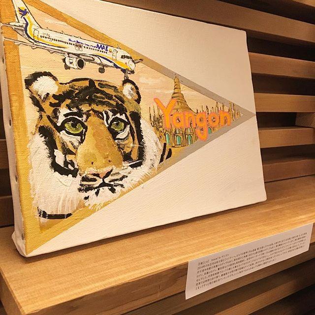 アーブル美術館 「干支と旅と想いで」 写真は干支の虎をモチーフにした作品! 作品を描いた天馬くんは電車や飛行機も好きなんだとか!他の作品にも電車や飛行機が描かれている作品がありますよ! アルタナカフェは本日も10時よりオープンします! 本日ランチは下記限定メニューのみとなりますので予めご了承ください。 ・SABAカレー ・豚バラナンコツのスパイス煮 ・朝霧ヨーグル豚のキーマカレー ・キッズマカロニグラタンセット ・キッズキーマカレーセット