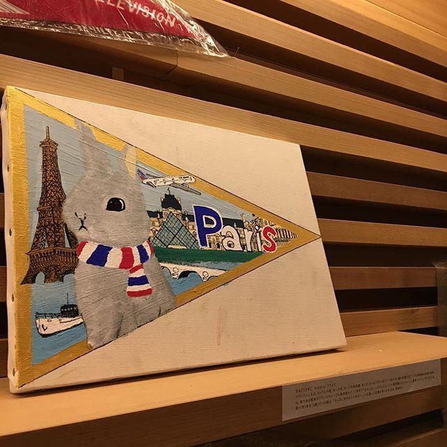 アーブル美術館 「干支と旅と想いで」 写真は干支の牛をモチーフにしたフランスはパリのペナント作品! 国旗カラーのマフラーをしたウサギの表情は味があっていいですね(^^) アルタナカフェは本日も10時よりオープンします!