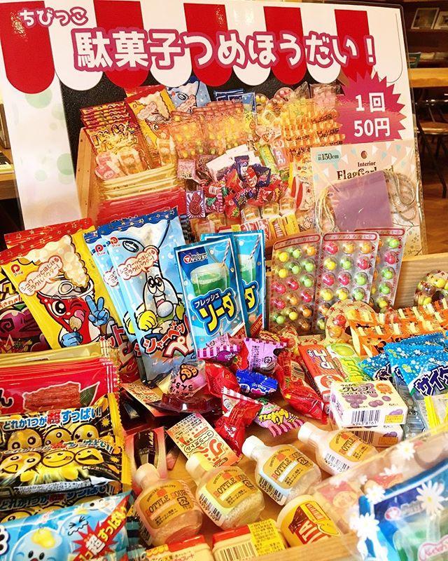 本日 「住まいプラス」イベント2日目! 昨日に引き続き限定のマンゴープリンの販売中! 50円でお菓子の詰め放題が出来るコーナーもありますよ(^^)