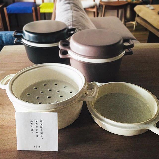 かもしか道具店の三とく鍋は、一つで「煮る・焼く・蒸す」が可能な陶器の鍋。遠赤外線で中までじっくり火が通ります! ※IH機器非対応です。 かもしか道具店 三とく鍋[黒・茶・白]8,000yen+ tax