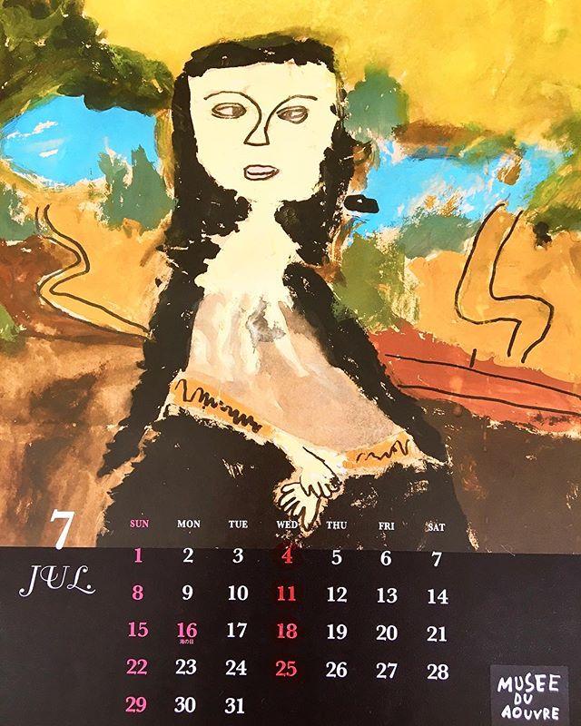 店休日のお知らせ 7月の店休日は定休日の水曜日(下記日程)のみのお休みです! 7月4日・11日・18日・25日