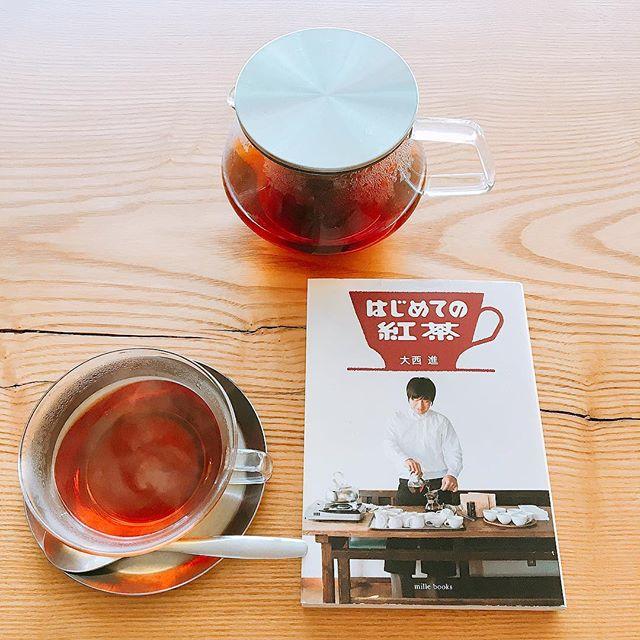 「ホットティー」(アッサム) 芳醇な香りと甘みが特徴の紅茶! アルタナカフェの紅茶は 「はじめての紅茶」の著者でもある大西進さんから仕入れた茶葉を使用しています。 アルタナカフェは本日も10時から17時までのオープンです(^^)