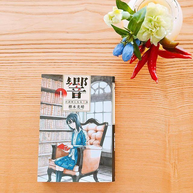 響の実写映画公開されましたね! アルタナカフェでは本や小説、漫画など様々なジャンルの本をご用意しています。 食事やカフェのお供にお好きな本をセレクトしてくださいね(^^) アルタナカフェは本日も10時から17時までのオープンです。