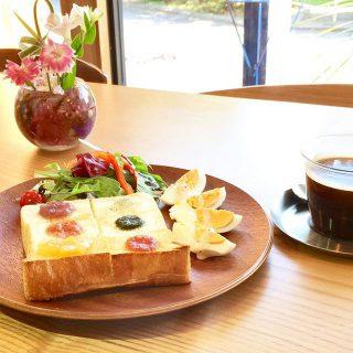明後日9月30日(日)8:00-10:00は 「朝カフェ」 の日! 普段のアルタナカフェでは食べられないホットサンドやトーストがお召し上がりいただけます。 また当日は朝活おうちづくりセミナーも開催(要予約) モーニングを食べてお家の勉強も出来ちゃいます。 ご希望の方は下記連絡先までお問い合わせください(^^) 0545-52-9064 澤脇まで