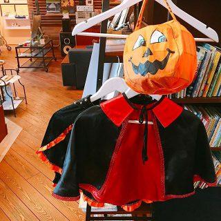 お子様用のハロウィンコスプレあります。 お子様に気軽に着せてあげてくださいね(^^) アルタナカフェは本日も10時から17時までのオープンです。