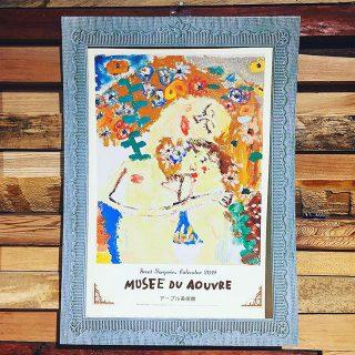 アーブル美術館2019年カレンダー入荷しました! 毎年好評の親子アートユニット「アーブル美術館」のカレンダーです。 額装タイプのカレンダーで実用性はさることながら、毎月作品を飾るように壁を彩ってくれます。12枚の名画の贋作(模写)は中学生の兄・天馬君と小学生の妹・心海ちゃんの作品です。 ・アーブル美術館2019年カレンダー 1,400円+TAX