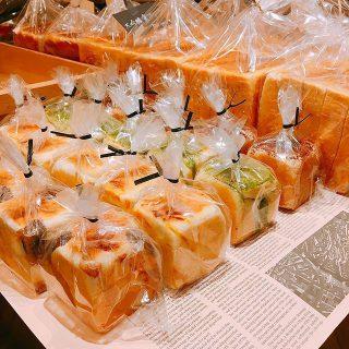 明日はテーブルマーケット! 今回新しいパンも登場! お楽しみに(^^) テーブルマーケットは9時から15時までの開催です。