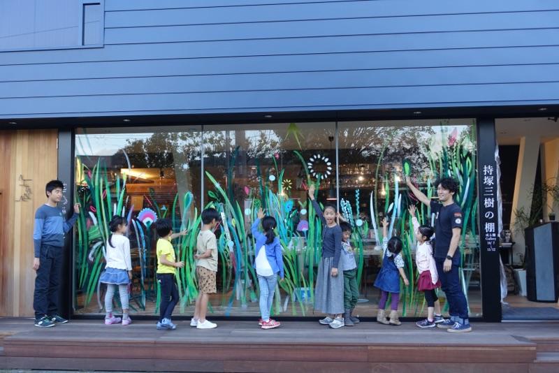 持塚さんと子どもたちの共作ガラス絵