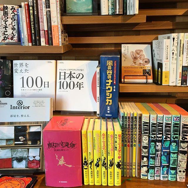 マンガもあります! アルタナカフェでは様々なジャンルの本をご用意しておりますが、懐かしいマンガも置いてあります。読んでいただくのはもちろん、貸出しも行っておりますのでお気軽にスタッフまで 11/25sat. 本日も10:00〜オープン中! 10:00-17:00カフェタイム 11:00-15:30ランチタイム