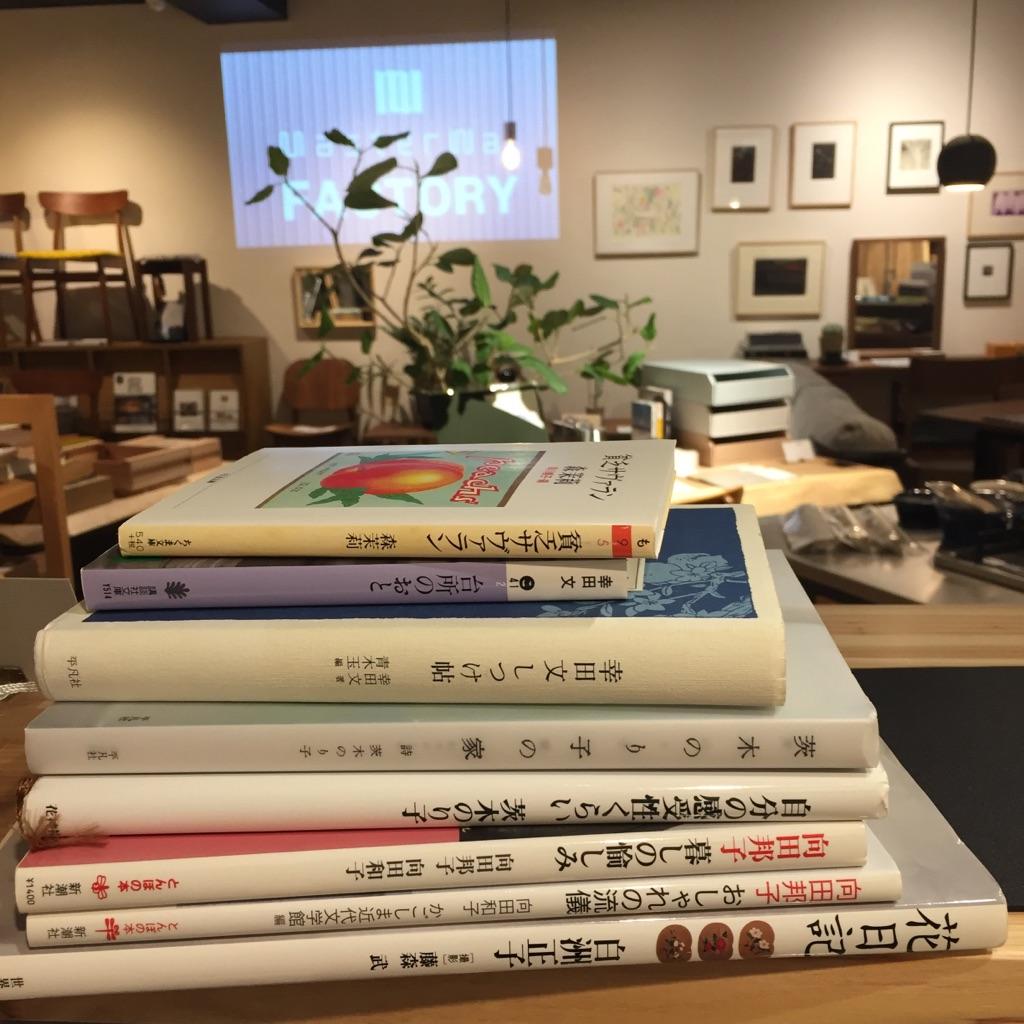 賢人に学ぶ女の生き方―『KURASHI』創刊号より