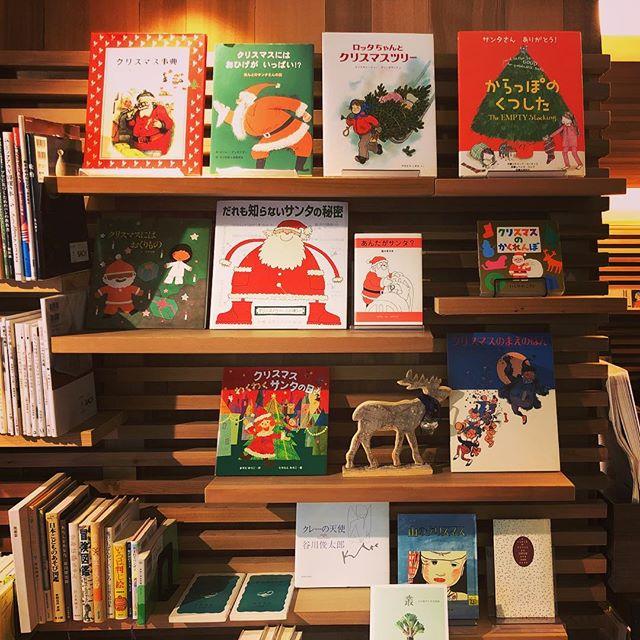 いろいろなクリスマスの物語をアルタナにご用意しています