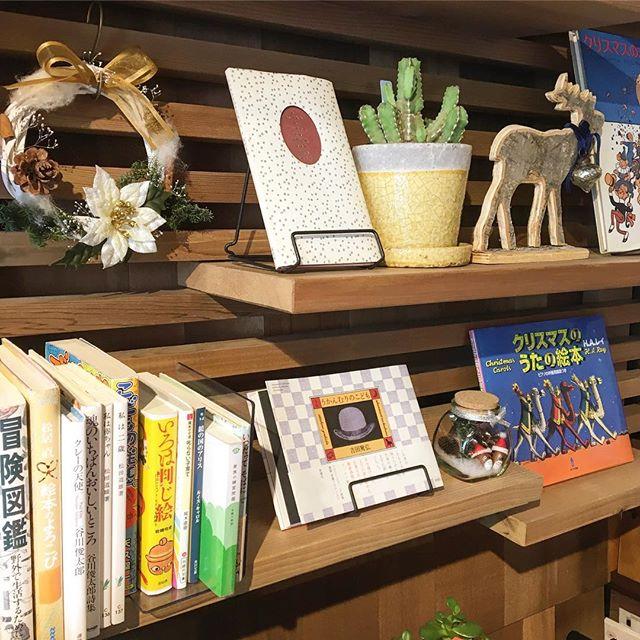 クリスマスの絵本はいかがですか? アルタナカフェでは本や絵本の貸出しの他にぐるぐるブック(読まなくなった本や絵本をお持ちいただくと交換できる)という本と本を交換出来るコーナーもございます。 12/4mon. 本日も10:00〜オープン中! 10:00-17:00カフェタイム 11:00-15:30ランチタイム