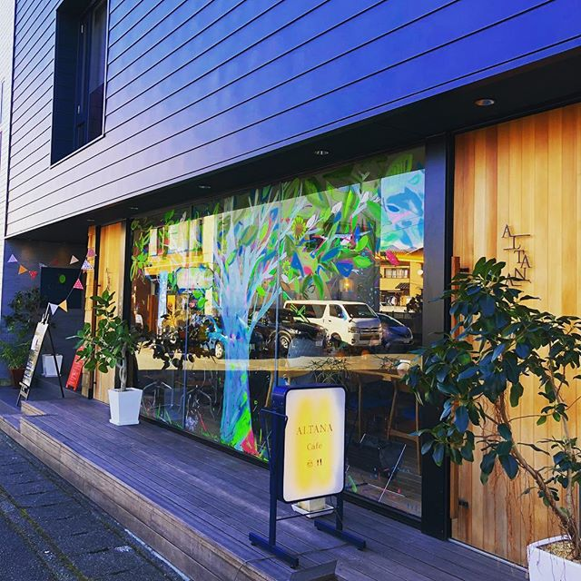 【年末年始営業のお知らせ】 12月27(水)〜1月5(金)