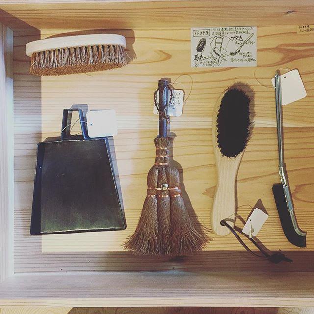 大掃除の強い味方! 大切にしたい昔ながらの生活道具。 2,400yen+tax 2,000yen+tax 900yen+tax 1,500yen+tax 700yen+tax