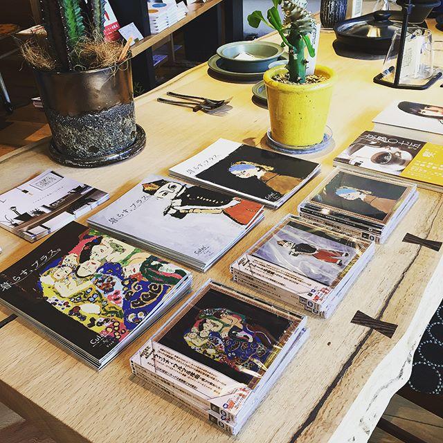 第一建設発行のフリーマガジン『暮らす、プラス。』 こちらの表紙に使われている親子アートユニット・アーブル美術館の名画の模写作品がクラシックCDのジャケットにも採用されています! その名もアーブル美術館プレゼンツ「クラシック音楽の或る棚」名曲シリーズ全25枚[音楽/絵画解説付]︎ アーブル美術館の絵のイメージに合わせてセレクトされたクラシックの名曲を収録。アーブルファンなら、コンプリートしたくなるはず!クラシックファンも必聴です!