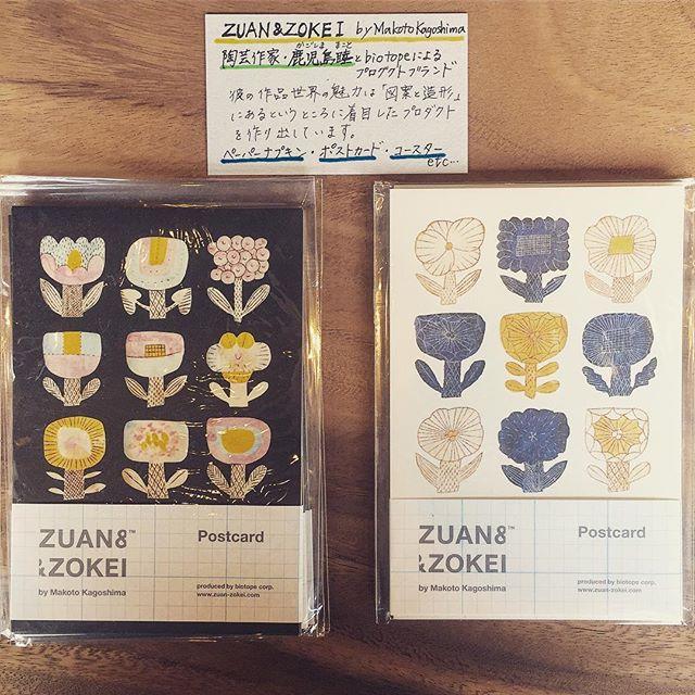 陶芸作家・鹿児島睦さんの「図案と造形」に着目したプロダクトを作るZUAN&ZOKEIのポストカード。母の日にメッセージを贈るのにもぴったりです。 《5月の営業のお知らせ》 明日からの火・水・木曜定休 5/4(金)休業 5/5(土)より通常営業いたします。 よろしくお願いいたします。