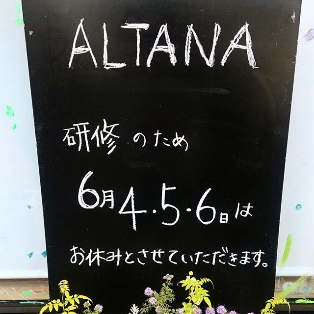 「臨時休業」のお知らせ 明日6月4日から6日まで研修の為、アルタナカフェはお休みとさせていただきます。 翌7日は通常通り10:00-17:00 の営業となります。