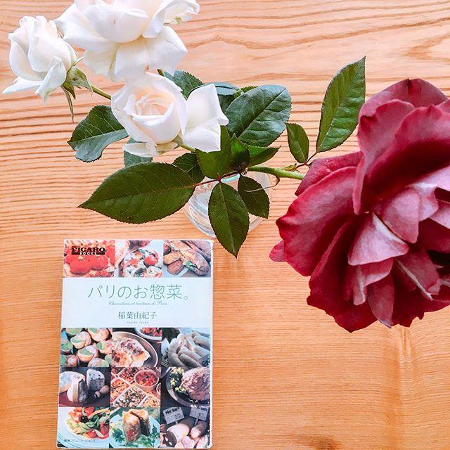 「パリのお惣菜」 キッシュやタルトなどお馴染みの物から丼など珍しい物も紹介されていますよ! アルタナカフェは本日も10時から17時までのオープンです。