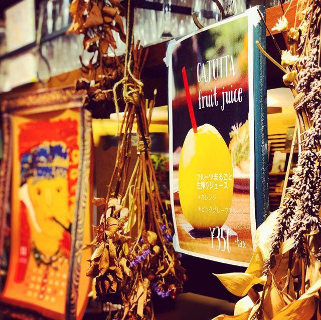 AltanaCafe  アルタナカフェ 静岡県富士市の第一建設(株)Cafe️ ペレットストーブで暖まりレコードで懐かしい音を聞きながら読書を愉しむ時間️