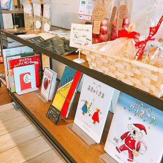 クリスマスの絵本あります。 絵本の横にはソファー席がありその裏にはキッズコーナーがあるのでお子様がいる方にはソファー席がおすすめですよ(