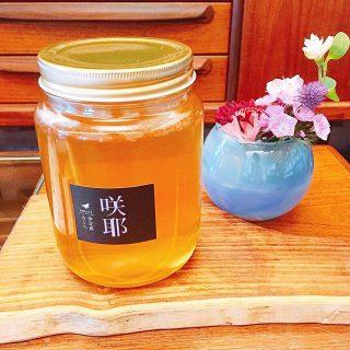 村上養蜂beehiveのはちみつ 「咲耶」