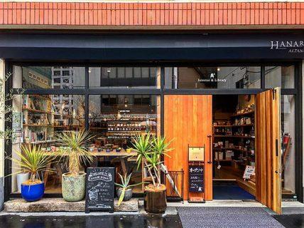 アルタナカフェ にて開催中の テーブルマーケット に合わせて、本日朝9時よりオープン!イベント限定 木っ端・ハギレ市を開催中です。