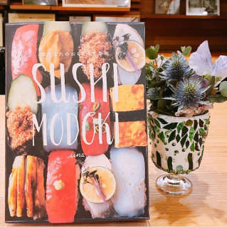 「SUSHI MODOKI」 美味しそうなお寿司! マグロはトマト(パプ
