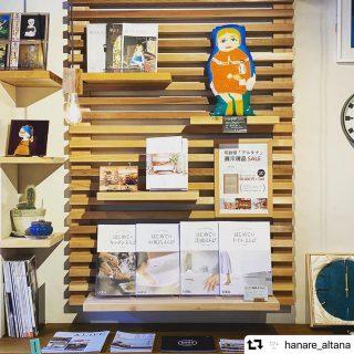 @hanare_altana ・・・ 店内壁面に「或る棚」設置しました! 「