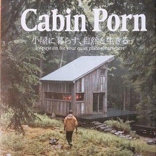 「Cabin Porn」 自分達で作るハンドメイドの建物!そこには様々なストーリーがあり物作りの魅力を改めて感じる事が出来ます Porn