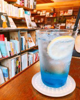「アルタナレンジャーソーダ」 〜Blue Curacao〜 蒸し暑い日には喉ごしも爽やかなソーダはいかがですか? Blueは冷静沈着、クールなあなたに!