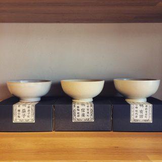 """︎ そろそろ新米の季節ですね! ・ 中川政七商店の""""THE 飯茶碗""""は、同じ形状で日本の陶磁器5大産地で作られています。 当店ではそのうち""""益子"""" """"信楽"""" """"有田""""のものをご用意しております。 手に添い、持ちやすい形状を追求した飯茶碗です。 ・ 白米、炊き込みご飯、卵かけご飯… 食事の時間が待ち遠しいですね ・ 【中川政七商店】 THE 飯茶碗 各¥2.300+税 ・ 本日9/30(月)11:00〜17:00まで営業しております。 ・"""