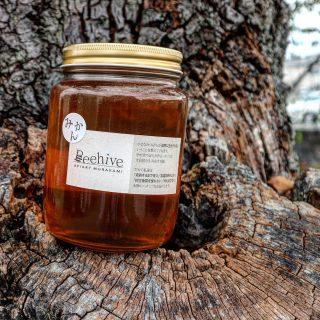 . / こだわりのはちみつ 届きました \ . 村上養蜂さんは 『蜜が完熟するまで待つ』 『高温加熱をしない』 『抗生物質を使わない』 『何も加えない』蜂蜜 . . ALTANACafeでは ヨーグル豚キーマカレー はちみつキーマカレー(キッズ) に添えて提供しております。 . .