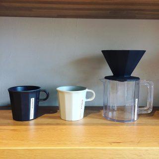 ︎ アウトドアとまではいかなくても いつものコーヒーをお庭やベランダで… ・ KINTOのALFRESCOシリーズはスタイリッシュなデザインでありながら、樹脂製なので衝撃に強く屋外での使用に最適です。 小さなお子様のいるご家庭でも安心して使えます。 ・ 【KINTO】 ALFRESCO ジャグ&ブリューワー ¥2.500+税 マグ 各¥600+税 ・ 本日9/23(月) 17:00まで営業しております。 ・