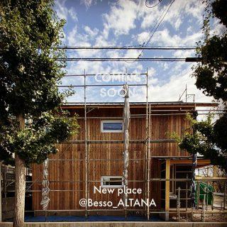 アルタナの新しい場所 @besso_altana 全て屋久島地杉の外壁 ロングライフデザイン 未来の家 A棟建築中! 12月open