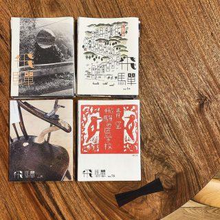 ︎ フリーペーパー好きの間では有名な、飛騨産業株式会社発行『飛騨』。 飛騨産業は岐阜市高山で1920年創業の老舗家具メーカーです。 某有名デザイン事務所出身のクリエイターが偶然出会った飛騨産業の家具に惚れ込んだのがきっかけで、2011年に誕生しました。 「飛騨の素晴らしい文化、暮らし、風土、手仕事の世界を多くの人とわかち合いたい」という思いのもと、小説やエッセイ、地元で愛されるお店を紹介しています。 ぬくもりを感じさせる表紙・挿画は画家の牧野伊三夫さんが担当。 袋とじをペーパーナイフで切り開かないと読めないという一工夫が心をくすぐります♪ 昔、学校でもらった藁半紙のようなざらざらとした手触りの紙質もたまりません! 人の手による「ものづくり」の温かみと魅力を大切にしている家具メーカー飛騨産業の家具、本当におすすめです。 ︎ 本日10/26(土)17時まで営業中! もよろしくお願いします。