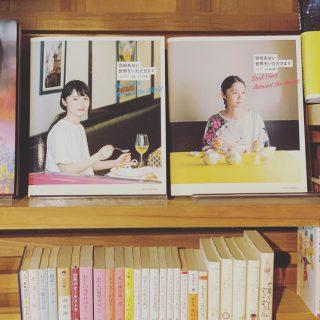 宮崎あおい 世界をいただきます。 美味しい本たくさん並んでます!