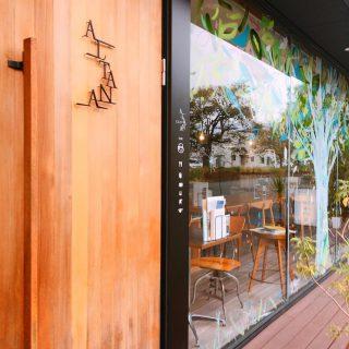 臨時休業のお知らせ! 明日10月12日(土)は台風の為、アルタナカフェは臨時休業とさせていただきます。 本日は11時からの営業とさせていただきます。