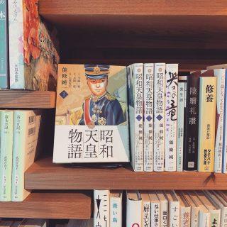 本日「即位の礼」 アルタナカフェ営業しています。 或る棚には、天皇陛下のお祖父さん「昭和天皇物語」 人間味ある人生か描かれています!