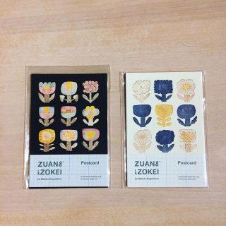 ︎ ZUAN&ZOKEI ポストカード ・ ZUAN&ZOKEIは陶芸作家 鹿児島 睦とbiotopeによるプロダクトブランドです。 彼の作品世界の魅力は「図案と造形」にあるというところに着目したプロダクトを作り出しています。 ・ メールも便利だけど、たまには直筆のポストカードを送るのも新鮮でいいですね! お部屋に飾ってもステキです ・ ポストカード(図柄4種1セット) 各¥800+税 ・ 本日11/17(日) 11:00〜17:00まで営業しております。 ・