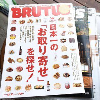 日本各地にあるお取り寄せ品! 納豆やパン、カレー、ラーメンなど様々なジャンルのお取り寄せ品が紹介されています! こだわりの品々からきっとあなたのお気に入りが見つかると思いますよ