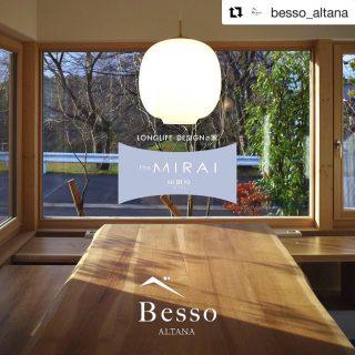 ︎ Besso ALTANAまもなくオープン! @besso_altana 12/14(土)、15(日)オープニングイベント開催いたします。 ハナレアルタナ取扱い家具、 オリジナル一枚板テーブル  納品事例ご覧いただけます。 この機会に是非お立ち寄りください! 会場;富士市富士見台5-2-1 12/13(金)、14(土)、15(日)の3日間、ハナレアルタナ実店舗は臨時休業とさせていただきます? 火・水・木は定休日です。
